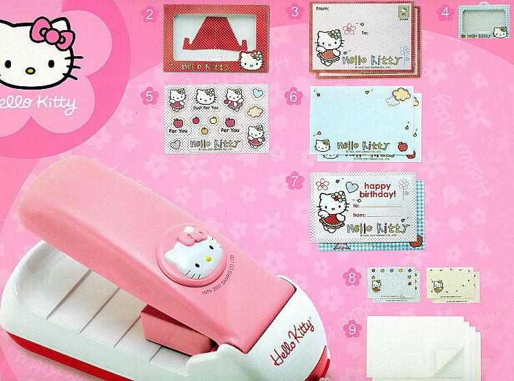 Sanrio Hello Kitty Puzzle Maschine 20tlg Basteln Einladungskarten Geschenk  Karte