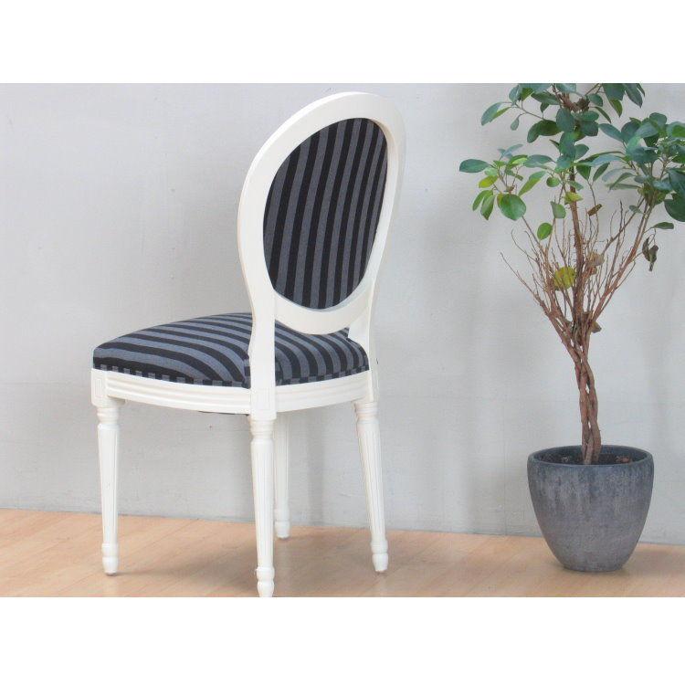 2 x esszimmerstuhl barock stuhl sitz ess gruppe sitzm bel massivholz wei m bel wohnen st hle. Black Bedroom Furniture Sets. Home Design Ideas